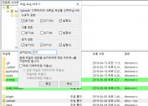 folder_chang.png