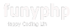 즐거운 코딩 생활 ( funyphp )